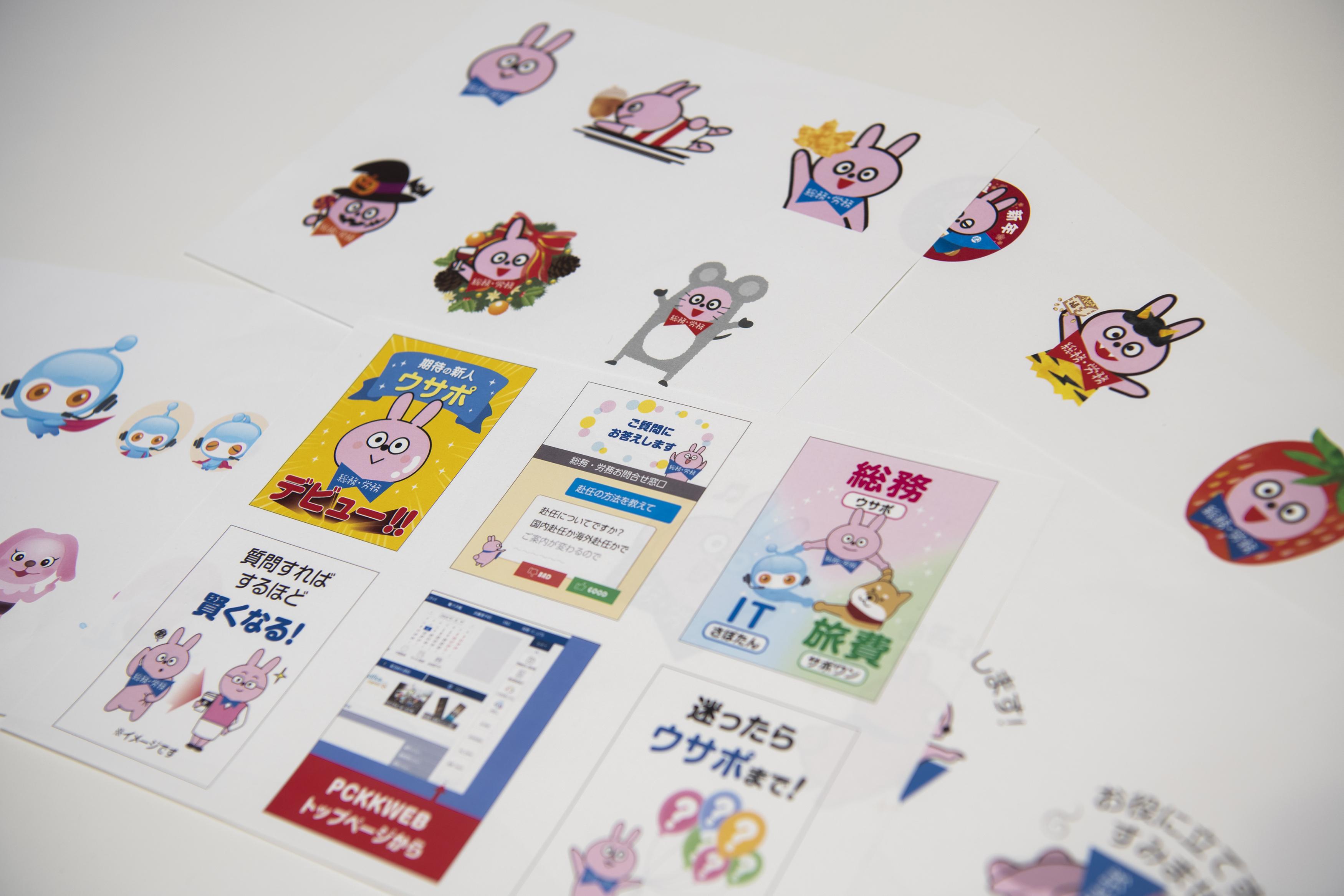 ウサポの認知を広げるために制作された、数々のバナー画像と季節毎に衣替えしているウサポ