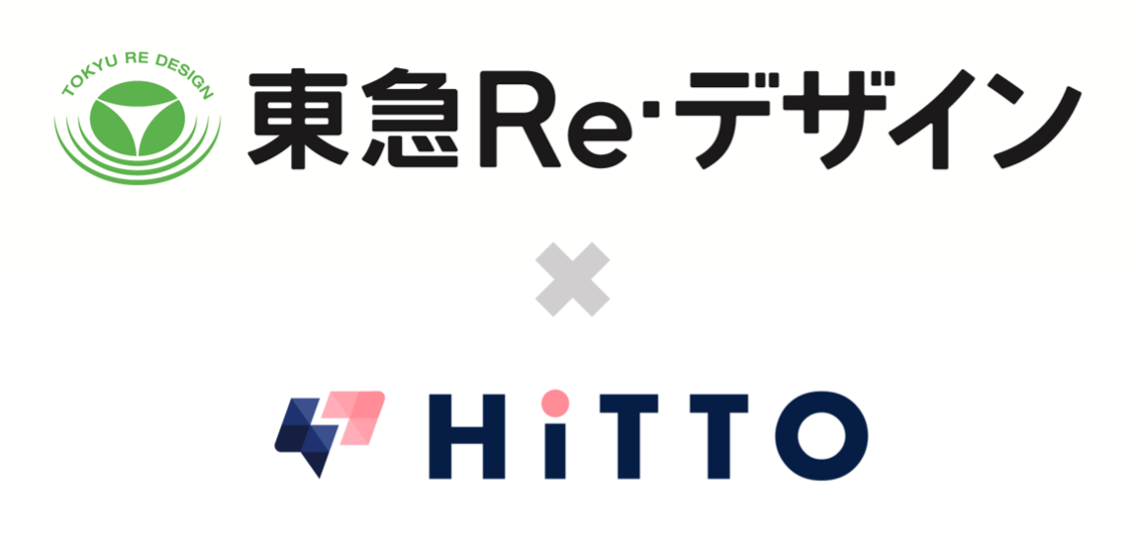 東急リ・デザインとHiTTOのロゴ