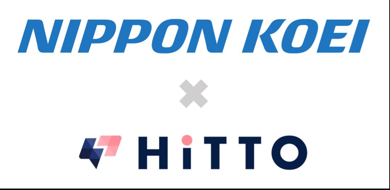 日本工営とHiTTOのロゴ